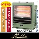 【エントリーして最大ポイント32倍 8/20 10:00〜72時間限定】アラジン ハイブリッド石油ファンヒーター CAK-GF46A(G) アラジングリーン
