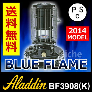 ���饸��BF3908(K)�֥�å��֥롼�ե졼��ҡ�����