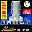 アラジン BF3911(G) グリーン ブルーフレーム ヒーター