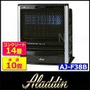 アラジン 石油遠赤ファンヒーター AJ-F38B(K) [ Aladdin 日本エー・アイ・シー AJ-F38B AJ-F38B-K | 石油ファンヒーター | 石油ストーブ ]