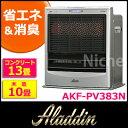 【即納】アラジン 石油遠赤ファンヒーター AKF-PV383N [ Aladdin 日本エー・アイ・シー   石油ファンヒーター   石油ストーブ ]【送料無料】