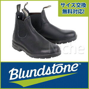 BLUNDSTONE ブランド ストーン Blundstone ボルタンブラック