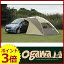 カーサイドリビング 小川テント キャンパル ogawacampal