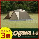 オガワ ドームテント ピスタ 34 (ブラウン×サンド×レッド) ogawa [ アウトドア テント・タープ ドーム型テント キャンプ用品 キャンプ用品 ]