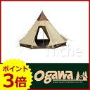 オガワ モノポールテント ピルツ9-DX ogawa | アウトドア テント・タープ キャンプ用品
