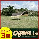 小川キャンパル(小川テント) キャンプ用品