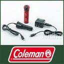 コールマン CPX4.5 充電キットハイパワー [ 2000013155 ]【廃番】【特価 セール】