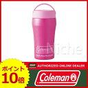 コールマン マグメイト/0.35L(ピンク) [ 170-6979 ] [ Coleman コールマン マグメイト | 熱中症対策 ウォータージャグ 水筒 | マイボトル ][P10][x836]