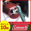 コールマン coleman スーパーポンピング [ 170-7042 ] [ アウトドア バーナー | アウトドア キャンプ 用品 オートキャンプ 用品| バー..