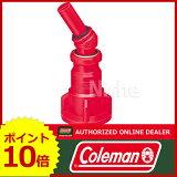 コールマン coleman ガソリンフィラー2 [ 170-7099 ] [ アウトドア ストーブ ホワイトガソリン 用 | アウトドア キャンプ 用品 オートキャンプ 用品| バ