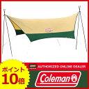 コールマン XPヘキサタープ / S [ 170T16500J ] [ コールマン coleman | キャンプ オートキャンプ用 タープ | コールマン タープ 送料無料 | タープ コールマン | スクリーンタープ テント | コールマン テント タープ ][P10]