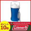 コールマン ジャグ 1/2ガロン(ブルー) [ 2000010448 ] [ Coleman コールマン ジャグ   熱中症対策 ウォータージャグ 水筒 ][P10]