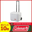 【送料無料】 クーラーボックス コールマン エクストリーム マリーンホイール クーラー/50QT [ 3000002643 ] [ Coleman コールマン クーラーボックス 大容量 ][P10]