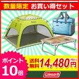 【即納】コールマン 2014 サンシェードセット [ 20140307 ][P10]【特価 セール】