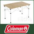 (Coleman)コールマン ナチュラルウッドロールテーブル/110 [ 2000023501 ]