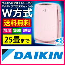 ダイキン 空気清浄機 うるおい光クリエール コンパクトタイプ ACK55N-P (ストロベリーピンク) PM2.5対応 [ MCK55N-Pと同等品 ][ 加湿空気清浄機 ][ 加湿付 | 加湿器付 ]