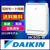 ���������� �������� DAIKIN ���ȥ���������� MC80S-W �ۥ磻��