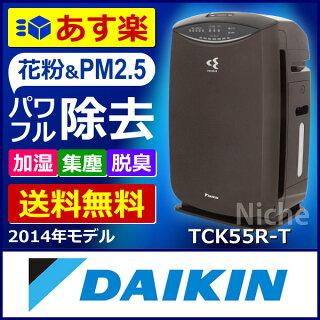 DAIKIN��������ü����ȥ����������PM2.5�б�PM2.5����MCK55R-WTCK55R-W�ۥ磻��TCK55R-TMCK55R-T�ǥ����ץ֥饦��