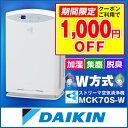空気清浄機 ダイキン DAIKIN 加湿ストリーマ空気清浄機 MCK70S-W ホワイト 【花粉対策製品認証】