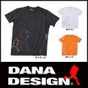 ダナデザイン オーガニックコットンTEE #08 [ D200208 ] [ DANA DESIGN ダナデザイン | Tシャツ 半袖 プリント | デイナデザ...