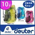 ドイター ヴァルトフォックス [ D36031 ] [ deuter ドイター キッズ | ドイター リュック | ザック バックパック リュック アウトドア ]