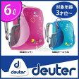 ドイター ピコ [ D36041 ] [ deuter ドイター キッズ | ドイター リュック | ザック バックパック リュック アウトドア ][nocu]