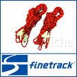 finetrack ファイントラック ツエルトガイラインセット [ FAG0111 ]