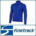 finetrack ファイントラック ドラウトフォースジップネック MEN'S (カシミールブルー) [ FMM1101(KB) ]