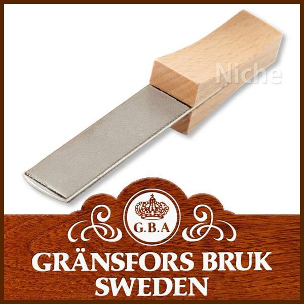 Gransfors Brukダイヤモンドシャープナー