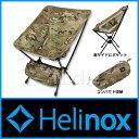 ヘリノックス タクティカル チェア (マルチカモ) [ 19755001019001 ] [ ヘリノックス Helinox | 椅子 いす イス | コンパクト チェア 送料無料 | アウトドア チェア | 折りたたみ 椅子 アウトドア | キャンプ チェア | キャンプ イス ]
