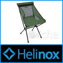ヘリノックス キャンプチェア (グリーン) [ 1822156-GN ]