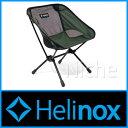 ヘリノックス チェアワン ミニ (グリーン) 1822168-GN シート 送料無料 キャンプ用品