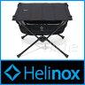 ヘリノックス タクティカル テーブル / ブラック [ 19755007001001 ][P10]