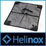 ヘリノックス スウィベルチェア用 グランドシート / ブラック [ 19759006001002 ]