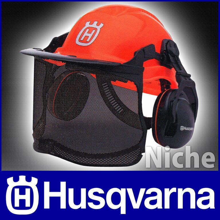 ハスクバーナ フォレストヘルメット ファンクショナル ヘルメット一式 (蛍光色) [ H5…...:mitsuyoshi:10002154