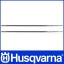 目立て用丸ヤスリ 2本セット (丸やすり) [緑化管理機械なら ハスクバーナ husqvarna][チェンソー・エンジン チェーンソー 関連用品][H50569...