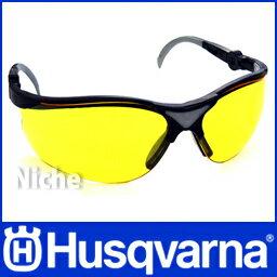 ハスクバーナ プロテクティブ Yellow(イエロー 黄色)(サングラス) [ 保護メガネ…...:mitsuyoshi:10004759