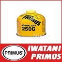 イワタニプリムス ノーマルガス(小) [ IP-250G ] [ イワタニプリムス IWATANI PRIMUS IWATANI-PRIMUS | イワタニ プリムス ガス ガスカートリッジ ][P10]