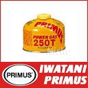 イワタニプリムス ハイパワーガス(小) [ IP-250T ] [ イワタニプリムス IWATANI PRIMUS IWATANI-PRIMUS | イワタニ プリムス ガス ガスカートリッジ ][P10]