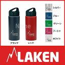LAKEN ラーケン クラシック・サーモ 0.5L [ PL-TA5 ][P10]