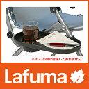 【在庫処分】【ラフマ オプション品】 ラフマ グラスホルダー (Anthracite) [ LFM2425 1229 ] [ Lafuma ラフマ チェア ] 0824楽天カード分割