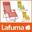 【在庫処分】Lafuma ラフマ Rクリップ [ LFM4011 ] 0824楽天カード分割