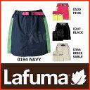 ラフマ ランドスカート 【女性用】 [ LFV0775 ] 《 Lafuma なら ニッチ 》