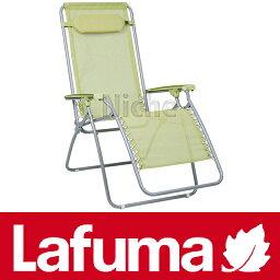 - Lafuma ontspannen rt ...