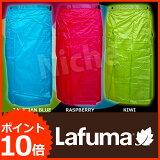 Lafuma GUADELOUPE SKIRT ラフマ グアドロープスカート [ ラフマミレー レインスカートなら ニッチ ][RAIN PROTECTION/レインプロテクション