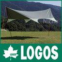 ロゴス neos ドームFITヘキサ 4443-N [ 71808012 ] [ LOGOS ロゴス ][P10]