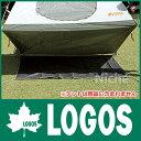 ロゴス テントぴったりグランドシート・XL [ 71809709 ] [ LOGOS ロゴス ][P10]
