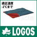 ロゴス ミニバンぴったり寝袋・-2(冬用) [ 72600240 ] [ LOGOS ロゴス シュラフ | ロゴス 寝袋][P10]