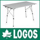 ロゴス オートレッグテーブルAL 12070 [ 73185002 ] [ ロゴス テーブル   アウトドア テーブル アウトドア 折りたたみ テーブル キャンプ テーブル 折りたたみ キャンプ用品 テーブル ][P10] テーブル 折りたたみ