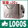 ロゴス クーラーボックス ハイパー氷点下クーラーL [81670080](LOGOS) [ ソフトクーラー クーラーボックス 関連商品| クーラーバッグ クーラーBOX | キャンプ 用品 オートキャンプ 用品]【送料無料】[P10]